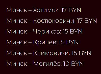 минск хотимск2